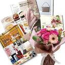 還暦祝いプレゼント話題のフラワーギフト 還暦祝い プレゼント ランキング ピンク カタログギフト ギフトセット送料無料 B-BO (SE)