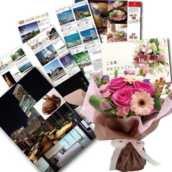 結婚祝い 誕生日 プレゼント 母 退職 お祝い ...の商品画像