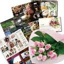 母 誕生日 プレゼント 女性 祖母 女友達 退職祝い プレゼント 女性 ランキングピンク バラ 花束...