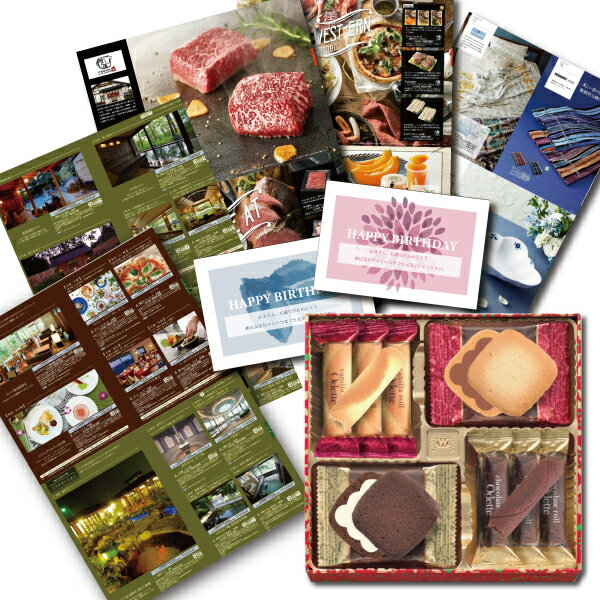 【あす楽】モロゾフ洋菓子 とカタログギフト ラン...の商品画像