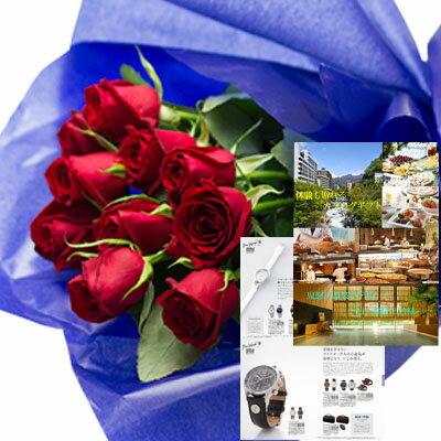還暦祝い 誕生日 プレゼント 結婚祝い 退職 お...の商品画像