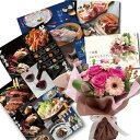 【お祝い】【退職祝い 女性】【誕生日 プレゼント 母】【内祝...