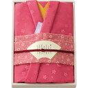 楽天アイプレゼンツ花プレゼント内祝い彩美 きもの姿 ふろしき・小ふろしきセット ピンク写真入り メッセージカードお母さん おばあちゃん プレゼント 女性 成人祝い 誕生日 就職祝い (SD)