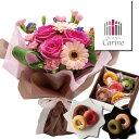 ピンク バラ 花束 &ヘルシー焼きドーナツ スイーツ セット...