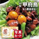 お歳暮 送料無料 食品 お取り寄せグルメ 【特選ギフト