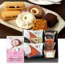 ホテルオークラ 焼き菓子 セレクト写真入り 名入れ メッセージ カード 送料無料 送料