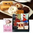 ホテルオークラ 焼き菓子セレクト写真入り・名入れメッセージカード 送料無料 送料込