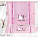 ハートキティ PC液晶モニターカバー【ハローキティ・Hello kitty・Sanrio・サンリオキャラクター】