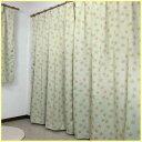 マーガレット二級遮光カーテンとボイルレース4枚セット 100×230cm