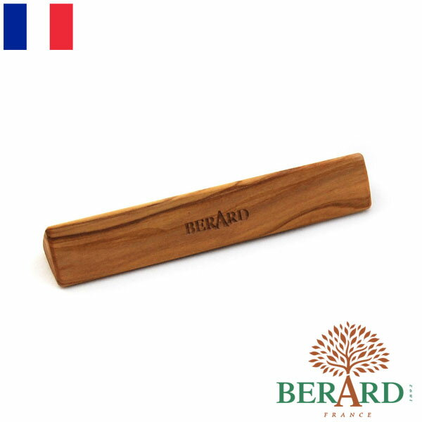 BERARD箸置きオリーブ天然木おしゃれインポート輸入雑貨ベラールはしカトラリー食器キッチン