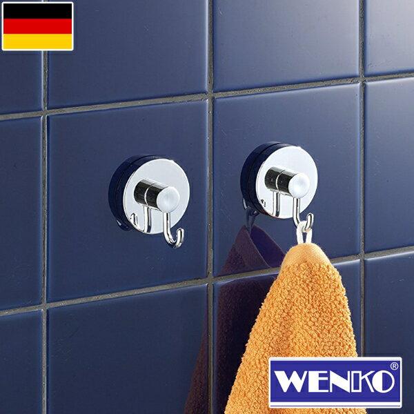 【7/21まちかど情報室で紹介されました!】WENKO バキュームロック フック 2個組 収納 フック バスルーム 風呂場 キッチン 台所 フライパン 調理器具...