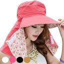 ショッピングOn COCONUTS 日よけ帽子 日焼け防止 日よけカバー 紫外線対策 リバーシブル 綿100%(全4色)フリーサイズ約58cm