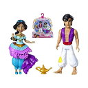 アラジン グッズ ジャスミン アクションディズニー フィギュア ドール 人形 おもちゃ Jasmine & Aladdin Royal Clip Disney Princess A..