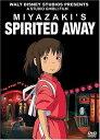 Spirited Away 千と千尋の神隠し ワイドスクリーンエディション DVD 北米版