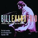 Bill Evans Last Waltz: Final Recordings Live ビル・エバンス ラストワルツ ファイナルレコーディングライブ CDボックスセット