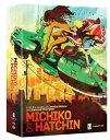Michiko & Hatchin ミチコとハッチン コンプリートシリーズ Complete Series, Part 1 ブルーレイ
