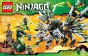 レゴ ニンジャゴー エピックドラゴン バトル(LEGO Ninjago 9450 Epic Dragon Battle)