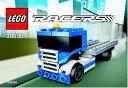 レゴ レーサー ミニセット トラック LEGO Racers Mini Set 30033 Truck (Bagged)
