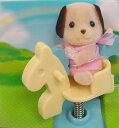 シルバニアファミリー 人形 ベビーキャリーケース ビーグルイヌ バネ 馬 Calico Critters - Baby Carry Case - Beagel on Spring Horse