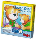 HABA ハバ社 おもちゃ 知育玩具 カウントゲーム カード クマ Clever Bear Learns to Count Game