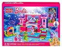メガブロック バービー アンダウォーター 水中 キャッスル お城 Mega Bloks Barbie's Underwater Castle