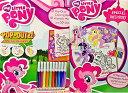 マイリトルポニー フィギュア 人形 ドール カラーリングキット 塗り絵 My Little Pony Coloring Kit for Kids Featuring Pop-Outs for Play!