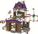 ケネックス ブロック おもちゃ ニンテンドー スーパーマリオ3Dランド ゴーストハウス ビルディングセット K'NEX Nintendo Super Mario...