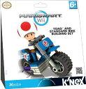 ケネックス ブロック おもちゃ ニンテンドー マリオカート キノピオ バイク ビルディングセット K'NEX Nintendo Mario Kart Wii Toad Bike