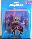 プレイモービル 4434 銀の騎士 Playmobil Silver Knight-disc