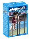 プレイモービル 5191 段違い平行棒 Gymnast on...