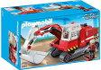 プレイモービル 5282 クローラー ショベル PLAYMOBIL Construction Excavator