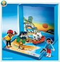 プレイモービル 4331 海賊 Playmobil Micro - Pirate Micro World