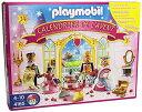 プレイモービル 4165 王女の結婚式 Playmobil ...