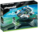 プレイモービル 5150 ターボジェットの発射台 PLAYMOBIL E-Rangers Turbojet Construction Set with Launch Pad
