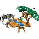 プレイモービル 5905 シマウマとガゼルとチーター Playmobil Zebras, Gazelle and Cheetah