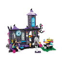 メガブロック モンスターハイ フランキーシュタイン クレオ・デ・ナイル ブロック おもちゃ Mega Bloks Monster High Creepateria Building Set