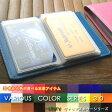 カード12枚が収納できる!【ホルダー差込式】本革カードケース【送料無料!】