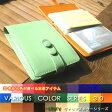 カード24枚が収納できる!【ホルダー差込式】本革カードケース(ベルト付)【送料無料!】