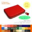 L字ファスナー財布(ポケットサイズ)【Vカラー30色】【選べるファスナー25色】【送料無料】 母の日、父の日、敬老の日、誕生日、プレゼント、 メンズ、ハンドメイド、 オリジナル