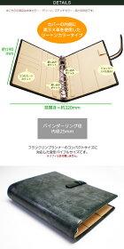 【本革システム手帳・変形バイブルサイズ・ブライドルレザー】
