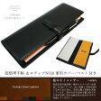 【ベルト付き】超整理手帳と、ロディアNO.8兼用カバー【送料無料】