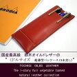 【ミドルサイズ】超薄型ペンケース 3本差し【送料無料!】