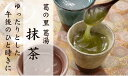 ◆お徳用◆葛の里 葛湯 抹茶(1kg) 『業務用』[葛湯 くず湯 くずゆ 吉野葛 葛 本葛 和菓子 葛菓子 ]