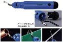 【あす楽対応】バリ取りナイフ K-35
