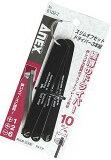 【あす楽対応】ANEX 6102-T 薄型 スリム オフセットドライバーセット (超極薄ヘッド高10mm)
