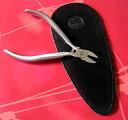 【あす楽対応】 マルト長谷川 (MARUTO) Nail Pro ネイルプロ爪切り 用 本革ケース (ベロア黒)