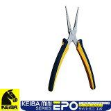 【在庫あります】KEIBA KMC-307 ケイバミニEPO ミニチュア先細ラジオペンチ 150mm ケイバ マルト長谷川工作所