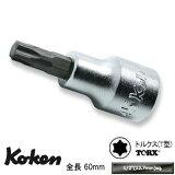 "Ko-ken 4025.60-T50 1/2""sq. トルクス ビットソケット 全長60mm T50 コーケン Koken / 山下工研"