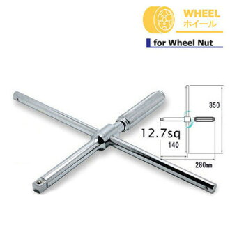 "Ko-ken 4711X 1/2""(12.7mm)sq. Free turn Cross wrench For Wheel Nut"