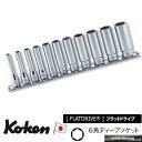 """【在庫あります】 Ko-ken RS2300M/11 1/4""""sq. 6角 ディープソケット レールセット 11ヶ組 純正透明収納ケース付 コーケン Koken..."""